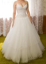 Продам свое свадебное платье