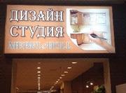 МЕБЕЛЬХОЛЛ. Производство мебели по индивидуальным проектам
