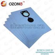 Синтeтические мешки пылecборники для пылесоса Bosch GAS 25 (5 шт.)