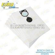 Одноразовые синтетические мешки пылесборники для пылесоса  Bosch GAS 2