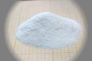 Продам мраморный песок