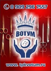 Производство и поставка медицинских инструментов