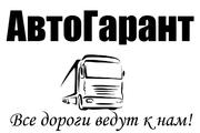 Перевозки по России. Домашние переезды. Доставка негабарита