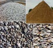 ПГС, ОПГС, гравий, песок