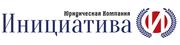 Все виды юридических услуг в Ижевске (Удмуртской Республике)