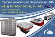 Торговое холодильное оборудование Lida