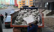 Уборка,  вывоз мусора